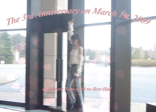 marie_2009_3_1
