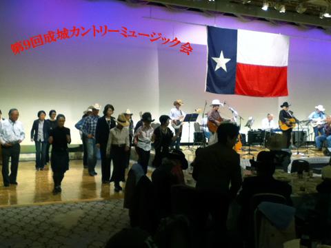 2012_04_15 Seijo Country Music Society