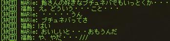 (・∀・)気持ち悪い?