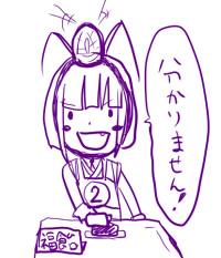 (・∀・)さっぱり!