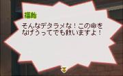 (・∀・)まかせろぃ!!
