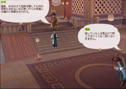 (・∀・)褒めすぎ///