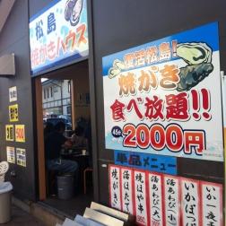nobiru2014-012