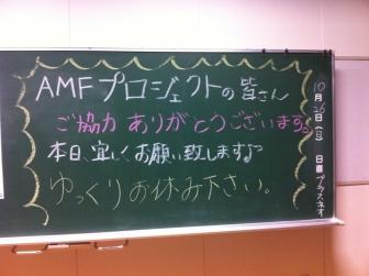 nobiru2014-007