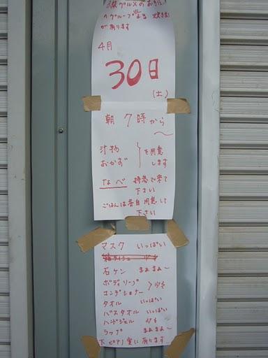 P1290957.jpg