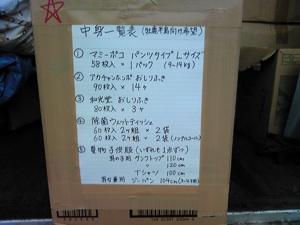 bushi0701.jpg