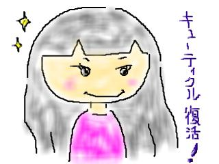 snap_amica77jp_20115114847.jpg