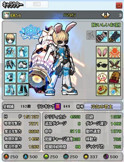 SC_ 2011-12-30 19-42-46-030