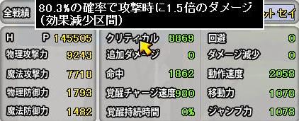 SC_ 2012-01-30 00-46-18-396