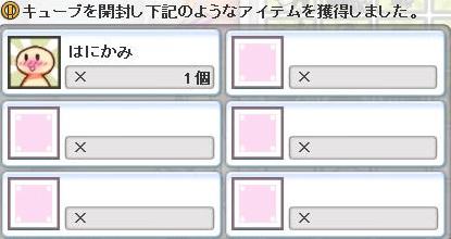 SC_ 2012-02-09 20-32-54-023