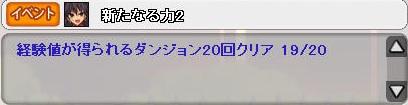 SC_ 2012-03-07 01-03-50-364