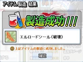 SC_ 2012-03-07 21-20-17-576