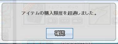 SC_ 2012-03-15 00-52-12-848