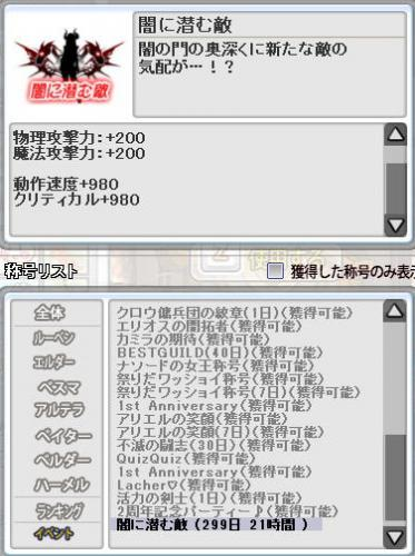 SC_ 2012-03-15 23-07-50-866