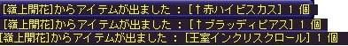 TWCI_20121_11_0_59_8.jpg