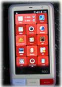2011-12-11 sumaho