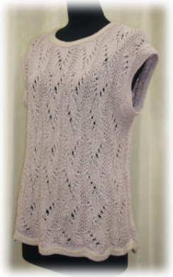 2012-01-02 french vest