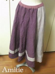 8枚はぎスカート