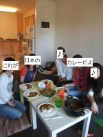 BLOG1391.jpg