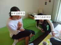 BLOG1394.jpg