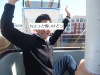 BLOG1942_20110110095232.jpg