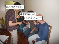 BLOG2124_20110116082851.jpg