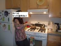 BLOG4998.jpg