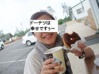 BLOG8459.jpg