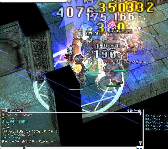 screentiamet8749.jpg