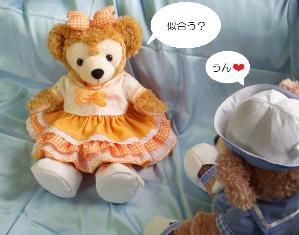 シェリーメイ☆オレンジセーラー服