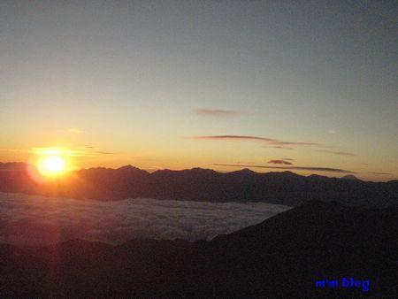 日の出駒ヶ岳