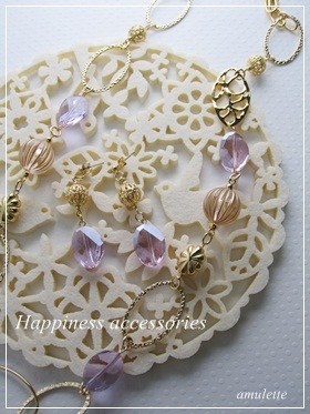 happiness accessories