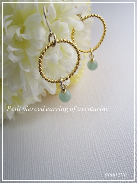 Petit pierced earring of aventurine