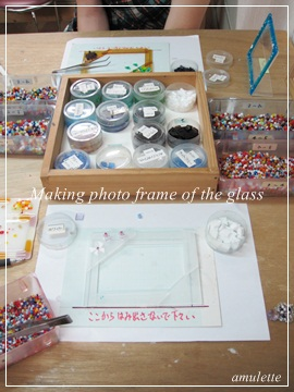 Making photo frame of the glass