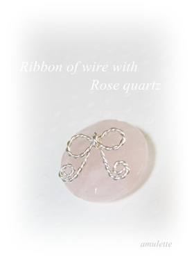 ribbon of wire