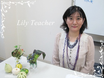 Lily teacher