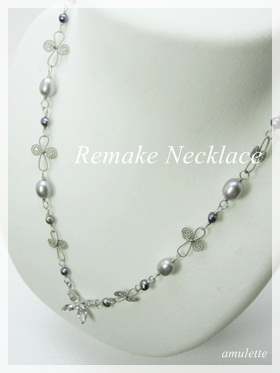 Remake Necklace