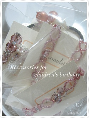 Accessories for childrens birthday