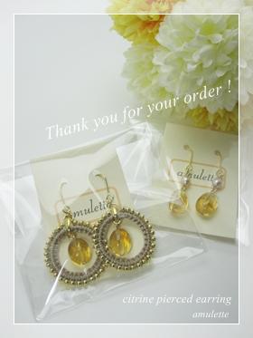 citrine pierced earring
