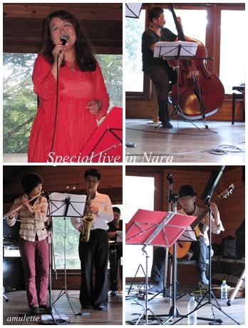 special live in Nara