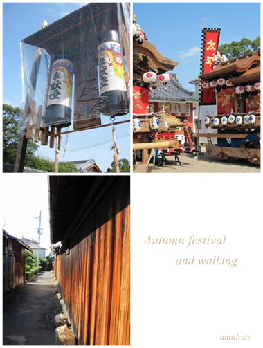 Autumn festival and walking
