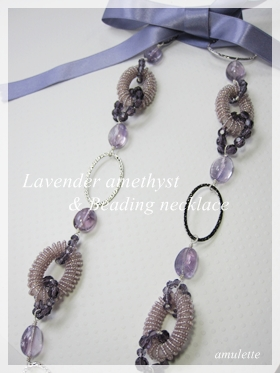 Lavender amethyst and beading nacklace
