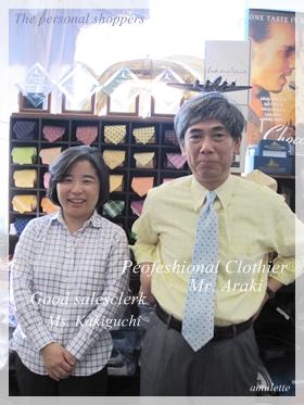 Mr Araki and Ms Kakiguchi