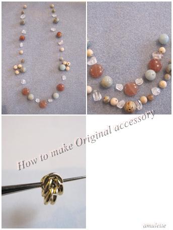 How to make original accessory