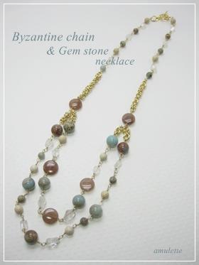 Byzantine chain&Gem stone necklace