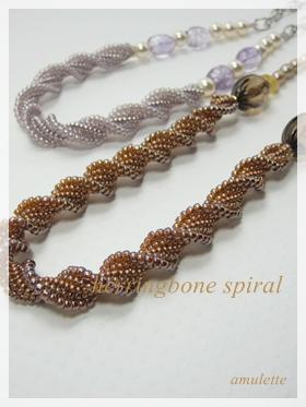 herringbone spiral
