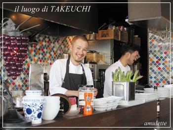 TAKEUCHI シェフ