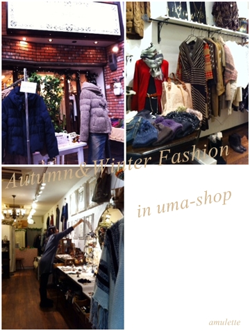 Autumn&Winter Fashion in uma-shop