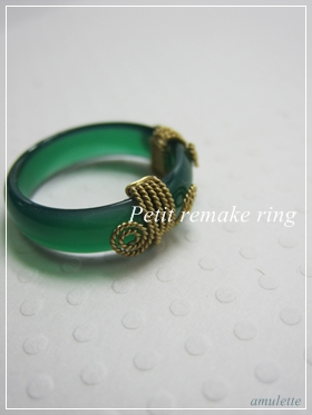 petit remake ring