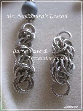 Ms. Nakamura's Lesson